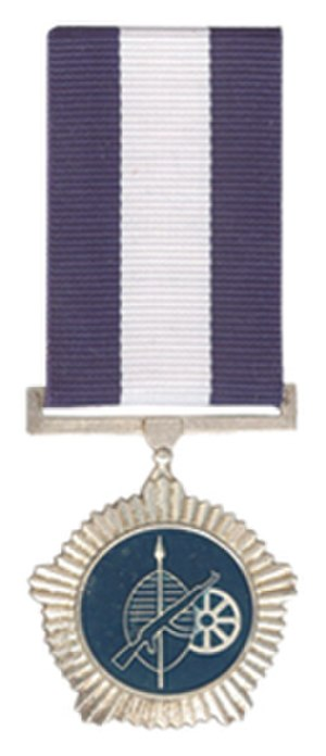 Merit Medal in Silver - Image: Merit Medal in Silver