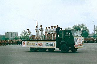 Milovice (Nymburk District) - Image: Milovice may 1984