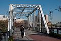 Minato-No2-Bridge-02.jpg