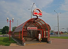 Minsk Metro in 2010 - Mogilevskaya Entrance.jpg