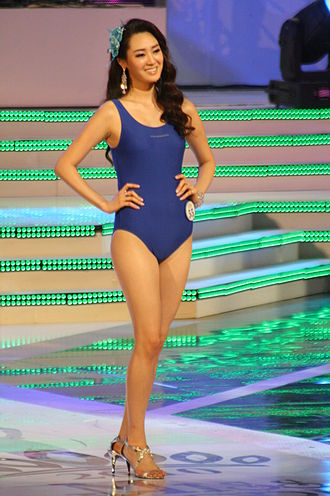 Chong So-ra - Image: Miss Korea 2010 (122)