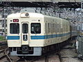 Model 5000-Second of Odakyu Electric Railway.JPG