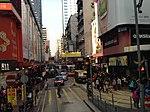 Mong Kok, Hong Kong.jpg