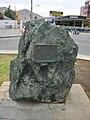 Monolito conmemorativo de los 250 años de Copiapó - panoramio.jpg