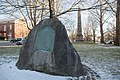 Monument in Concord, Mass 2012-0091.jpg