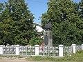 Monument to hero Vasily Riazanov-Bolshoe Kozino.jpg