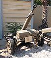 Mortar-batey-haosef-8-1.jpg