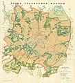 Moscow General plan 1935.jpg