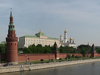 Moscow Kremlin Wall - A view of the Moscow Kremlin