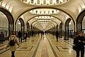 Moscow Metro Station platform.JPG