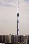Moscow Russia TV Tower.jpg