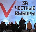 Moscow rally 24 December 2011, Sakharov Avenue -19.jpg