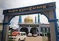 Mosque-KM7-2020-1.jpg