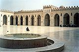 アル・ハキム・モスク