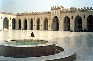 Fatimid Caliphate - The Al-Hakim Mosque in Cairo, of Al-Hakim bi-Amr Allah, the sixth caliph, as renovated by Dawoodi Bohra