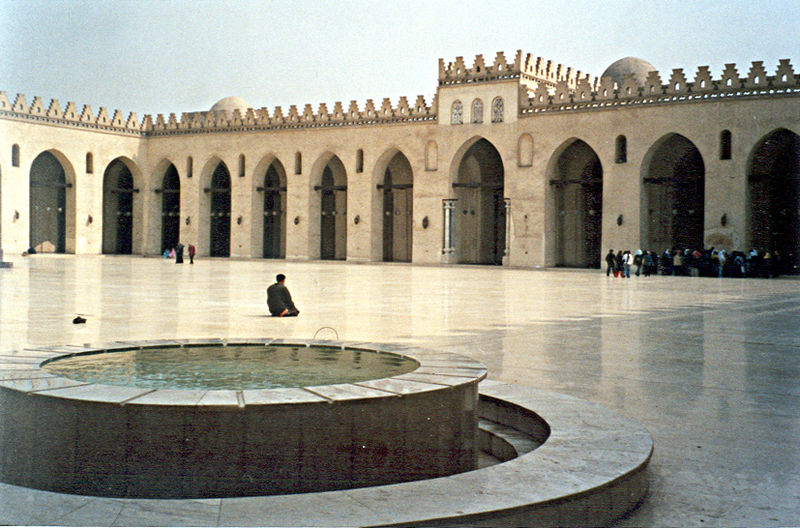 Dosya:Mosquee al-akim le caire 1.jpg