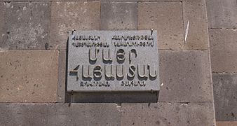 Mother Armenia Monument, Yerevan (8).jpg