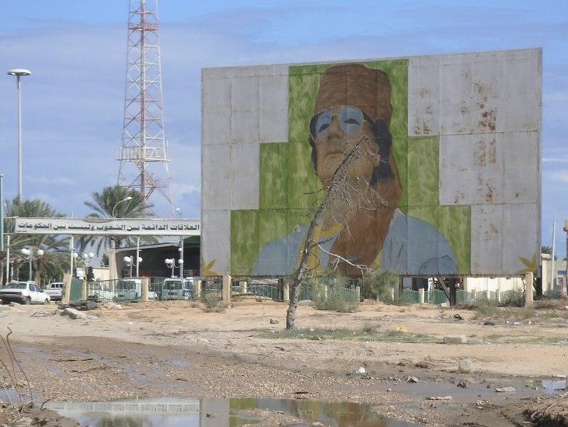 Mouammar Kadhafi Frontiere Tunisie-Libye 07-11-2008.jpg