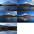 Mount Fuji from Fuji Five Lakes.jpg