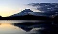 Mount Fuji from Lake Shōji (2015-10-26).jpg