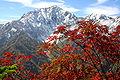 Mt. Kashimayari.jpg