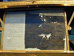 Lettre attribuée à Mahomet, adressée à Muqawqis, gouverneur d Égypte.