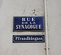 Mulhouse Synagogue 41.JPG