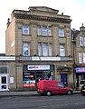 Multi Occupancy building - Otley Road - geograph.org.uk - 1586285.jpg