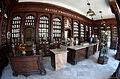 Museo Farmaceutico, Matanzas, Cuba (5978031453).jpg