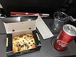 Mushroom pizza in QF97.jpg