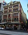 Mutual Store Building, 256 Flinders Street, Melbourne.jpg