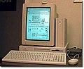 My Power Mac 6100 (2379175820).jpg