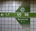 Myeonmokst01.jpg
