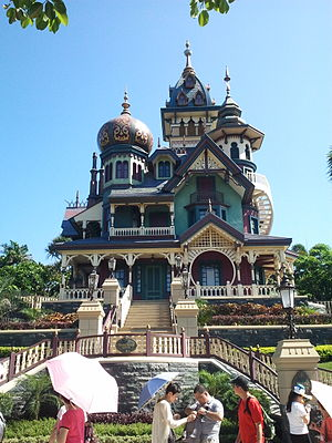 Mystic Manor - Image: Mystic Manor