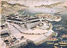 The Nagasaki Training Center, in Nagasaki, next to Dejima (in the background).