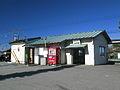 Nagata Station 20121102 (2).JPG