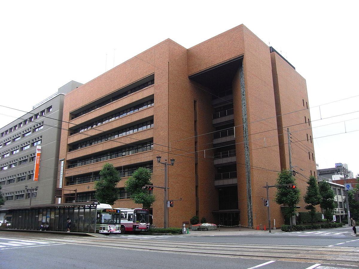 「広島市中区役所」の画像検索結果