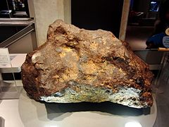 Nantan Meteorite National Museum of Nature and Science.jpg