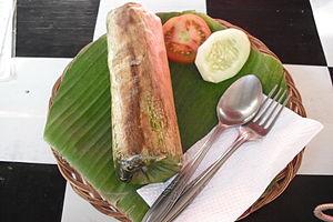 Nasi bakar - Image: Nasi Ayam Bakar