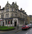 NatWest - The Grove - geograph.org.uk - 1611667.jpg