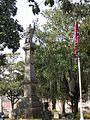 Nathan Bedford Forrest Memorial.JPG