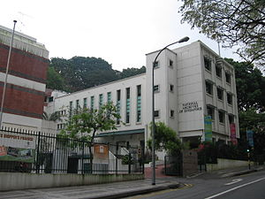 National Archives of Singapore - The National Archives of Singapore, photographed in January 2006