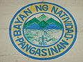 Natividad,Pangasinanjf8662 04.JPG