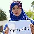 Nazha El Khalidi.jpg