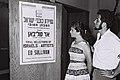 Nehama Handle - Ran Eliran1958.jpg