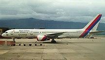 Sân bay quốc tế Tribhuvan