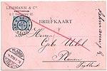 Netherlands 1899-08-03 postcard Amsterdam-Plauen.jpg