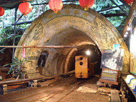 New Pinghsi Coal Tunnel.JPG