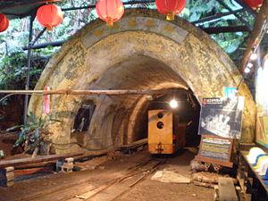 Taiwan Coal Mine Museum - Image: New Pinghsi Coal Tunnel