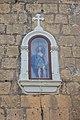 Niche of St. John the Baptist, Xewkija.jpg